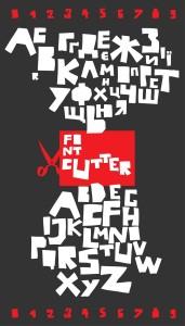 font_Cutter