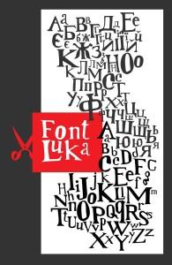 font_LUKA